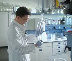 Meridian Bioscience Lab